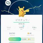 自転車で約10km走った時、Pokemon Go!相棒機能でアメを何個もらえることができるのかiPad mini 4を使って試してみました。