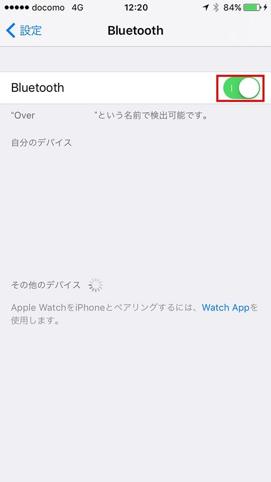 iPhone_設定_Bluetooth