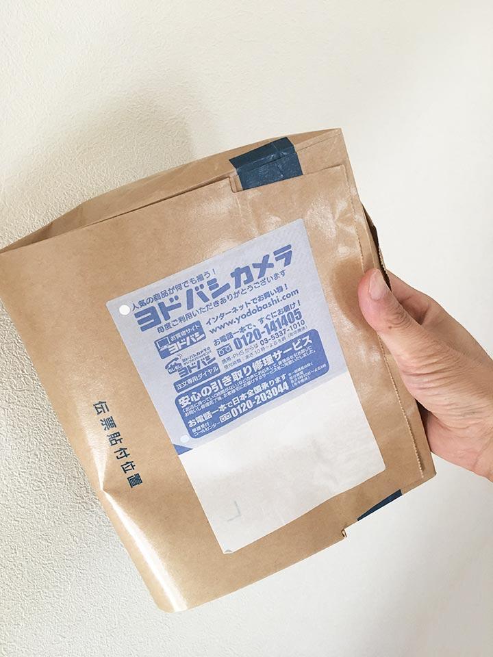 ヨドバシエクストリームサービス便_yodobashi_extreme_service