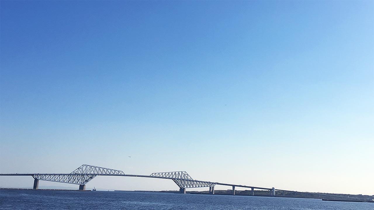 東京湾ゲートブリッジ_水辺ラインから見た景色