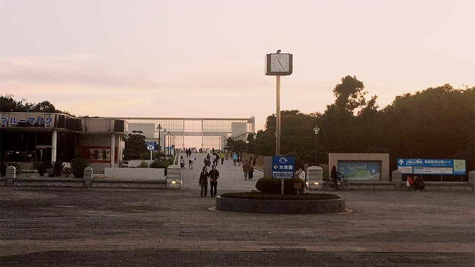 葛西臨海公園、夕暮れ時の風景