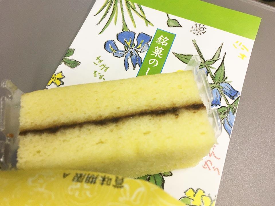 六花亭マルセイバターケーキ中身