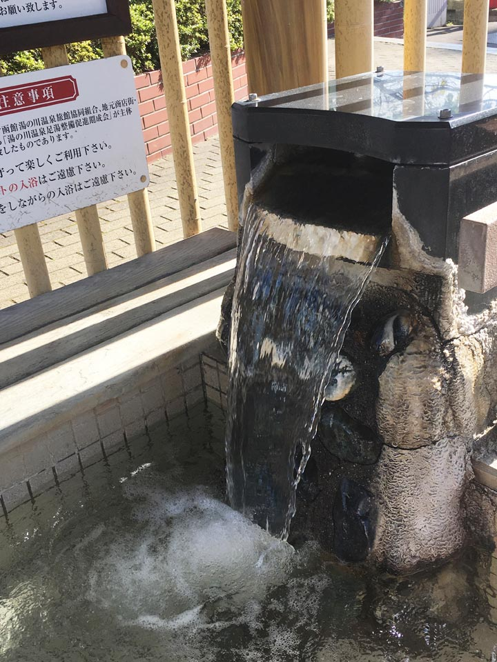函館湯の川温泉足湯