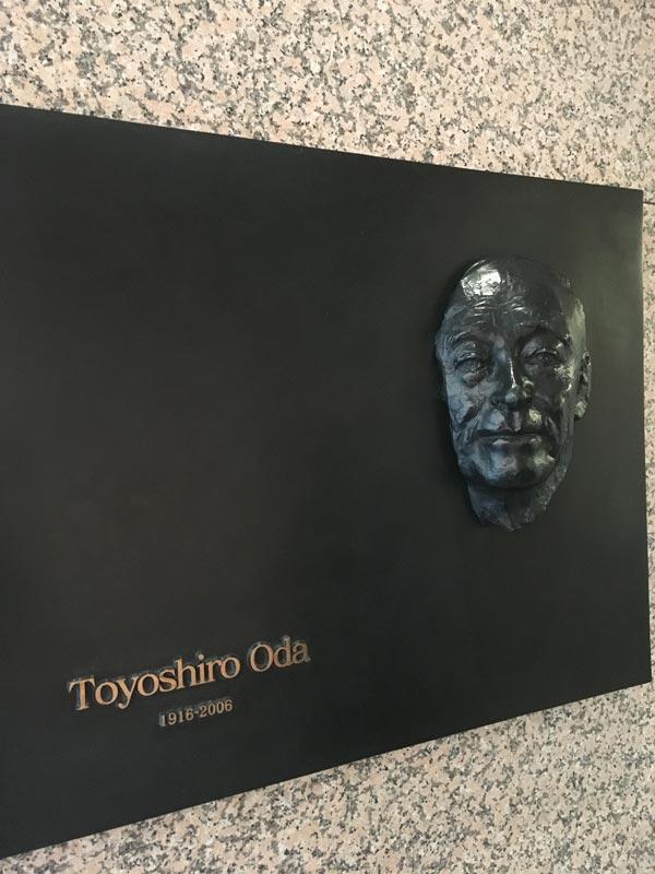 六花亭札幌店oda toyoshiro