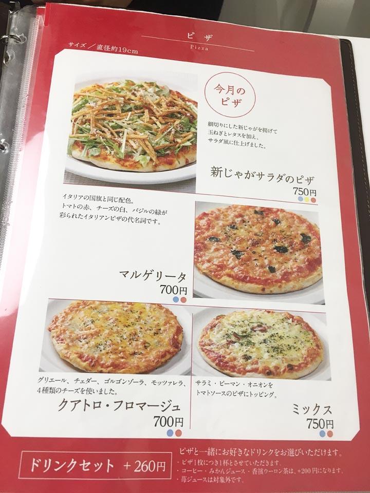 六花亭札幌店2階カフェメニューピザなど