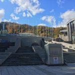 札幌 大倉山展望台に行ってきました…