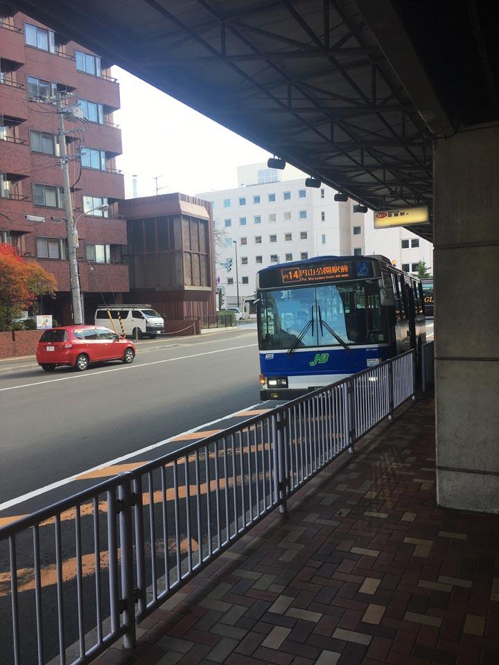 円山公園から大倉山展望台までバス