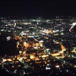 日本三大夜景の一つ、函館山から望む夜景をはじめて見てきました!