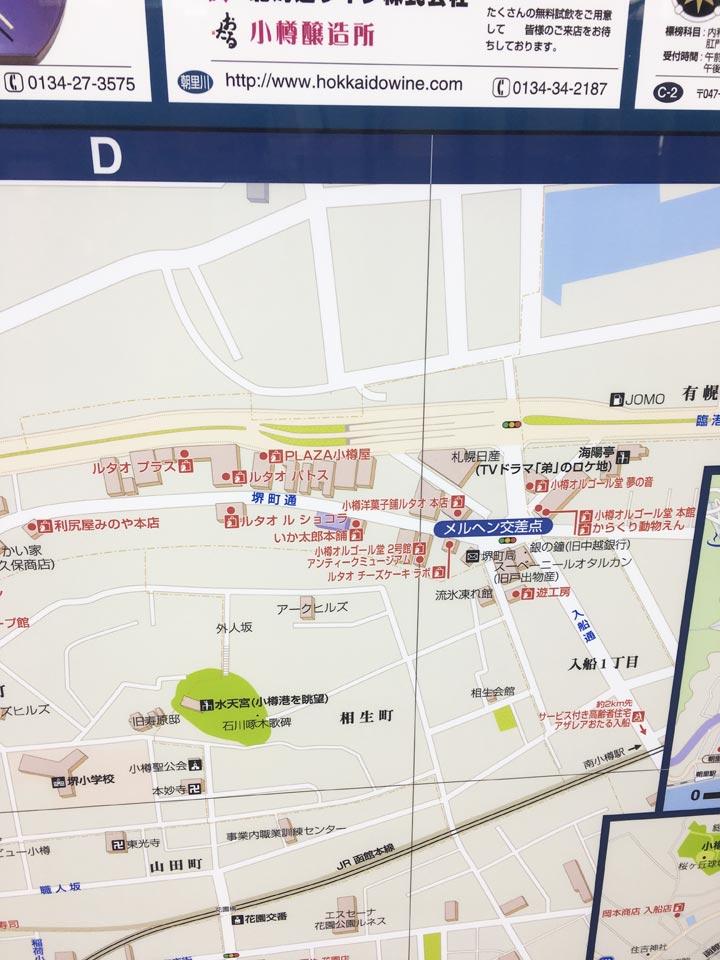 小樽駅南小樽周辺地図