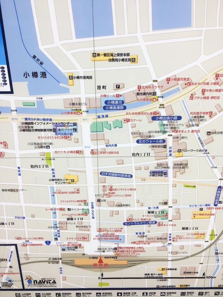 小樽駅倉庫街周辺地図