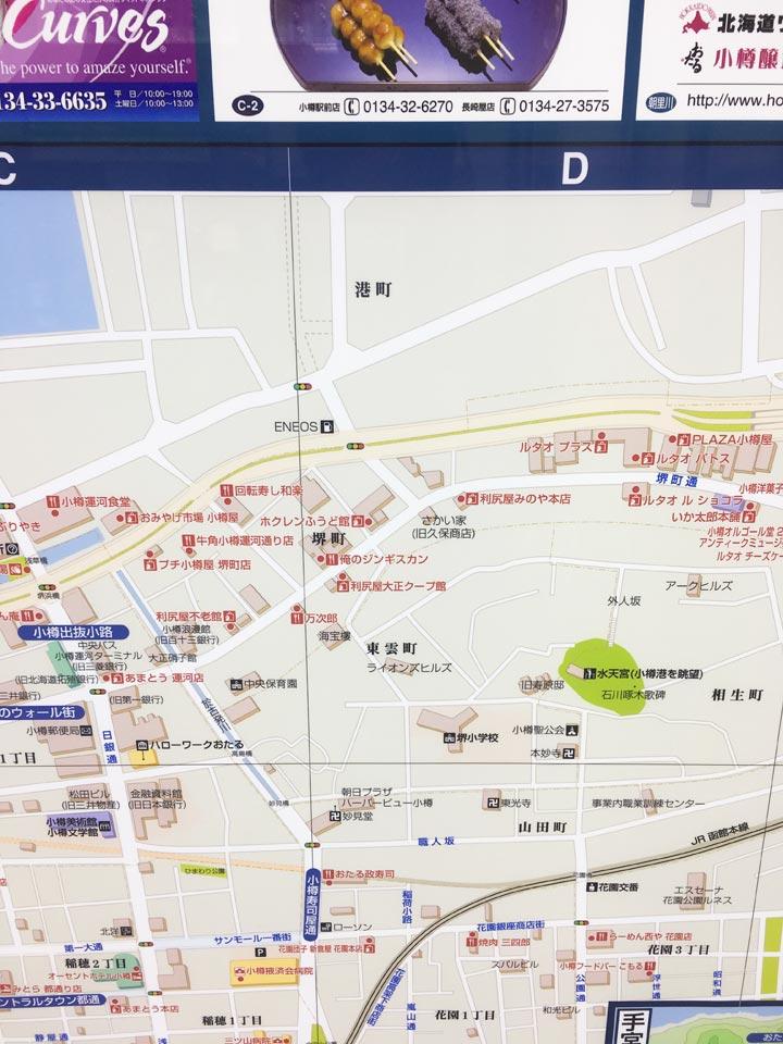 小樽駅周辺地図