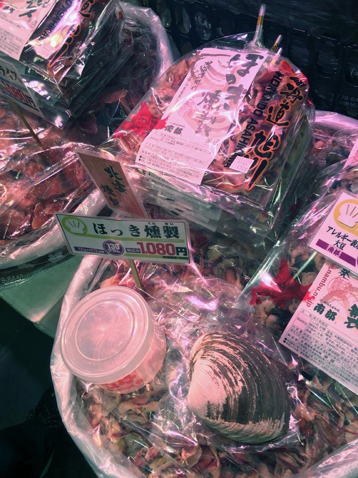 新千歳空港ターミナル知床三佐エ門ほっき燻製