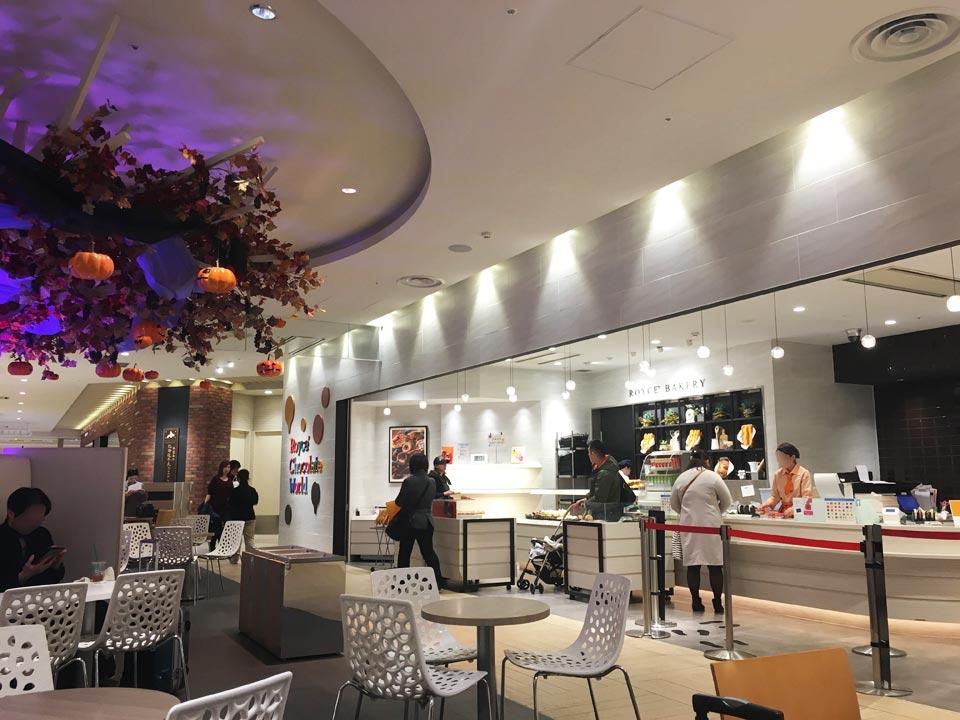 新千歳空港ターミナルロイズチョコレートパン屋さん