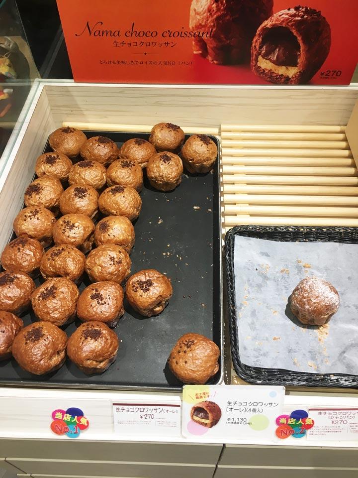 新千歳空港ターミナルロイズチョコレートパン屋さん生チョコクロワッサン270円