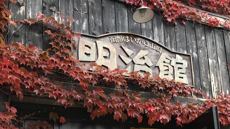函館金森赤レンガ倉庫