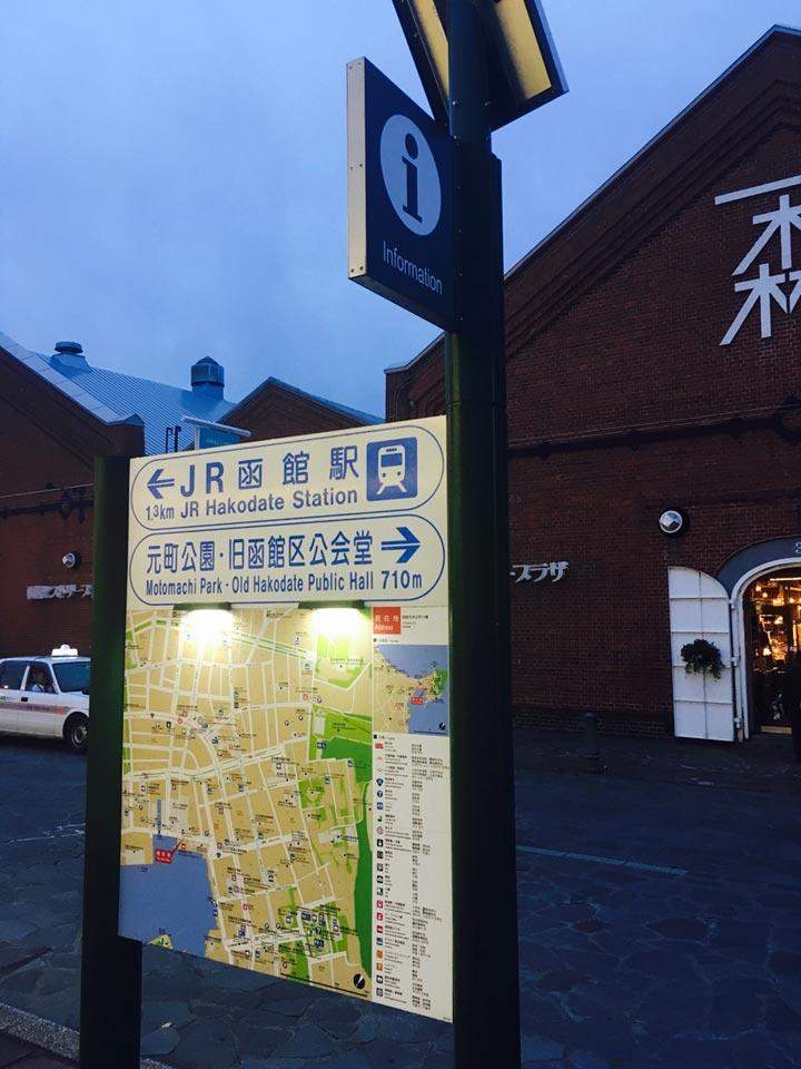 函館金森赤レンガ倉庫前_地図