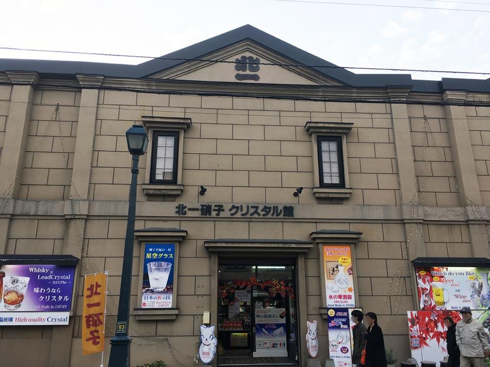 北一硝子クリスタル館小樽街歩き