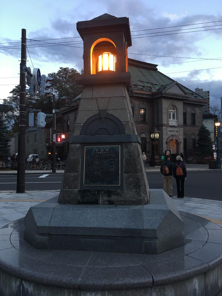 常夜灯小樽街歩き