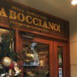"""愛媛,松山にあります """"ダ・ボッチャーノ"""" というお店でピザとパスタをいただきました"""