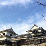 松山城は、愛媛 松山に行ったら絶対外せないスポットです