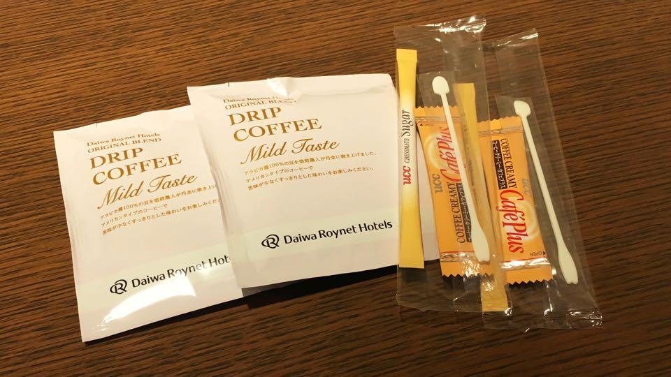 ドリップコーヒーWelcomeプレゼント_ダイワロイネットホテル_daiwa roynet hotel