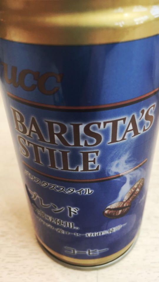 UCC barista's coffee