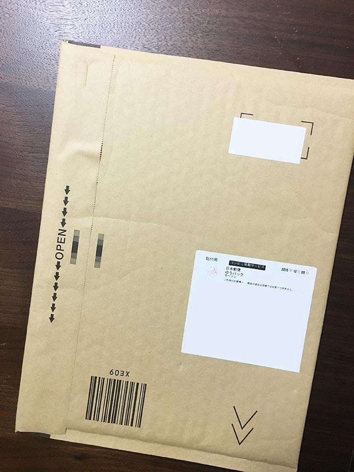 BIGLOBE UQ mobile ご契約用エントリーパッケージ日本郵便