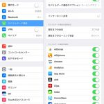 iPad mini 4にUQ mobile SIMを挿してみたところ、インターネット共有(テザリング)が…