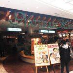 千葉そごう地階にあるフードコート「ローストビーフ星」でローストビーフ丼をいただきました