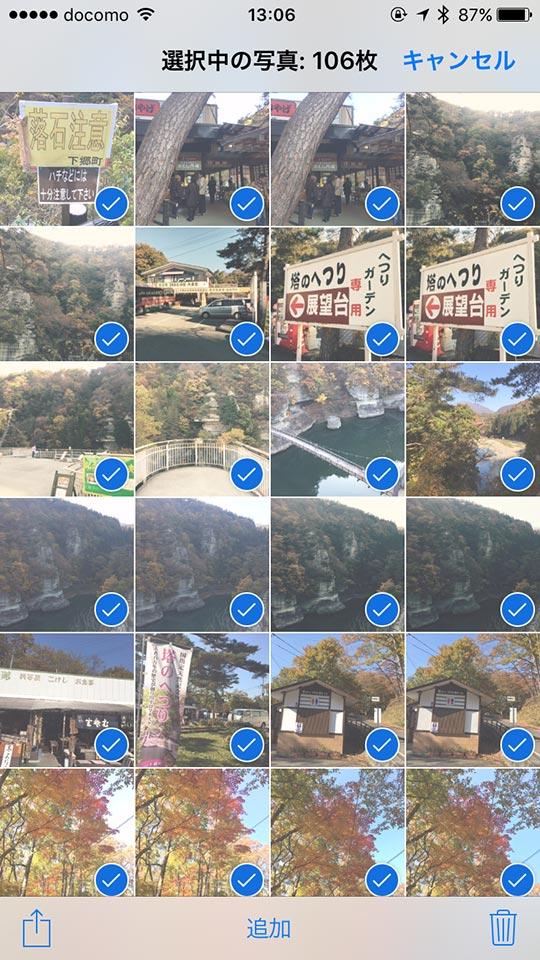 iOS写真アプリ_選択画面100枚超えている