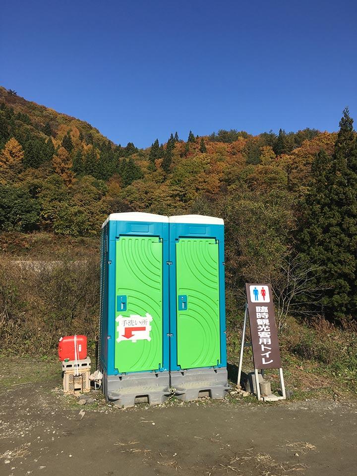 大内宿_無料駐車場前の簡易トイレ
