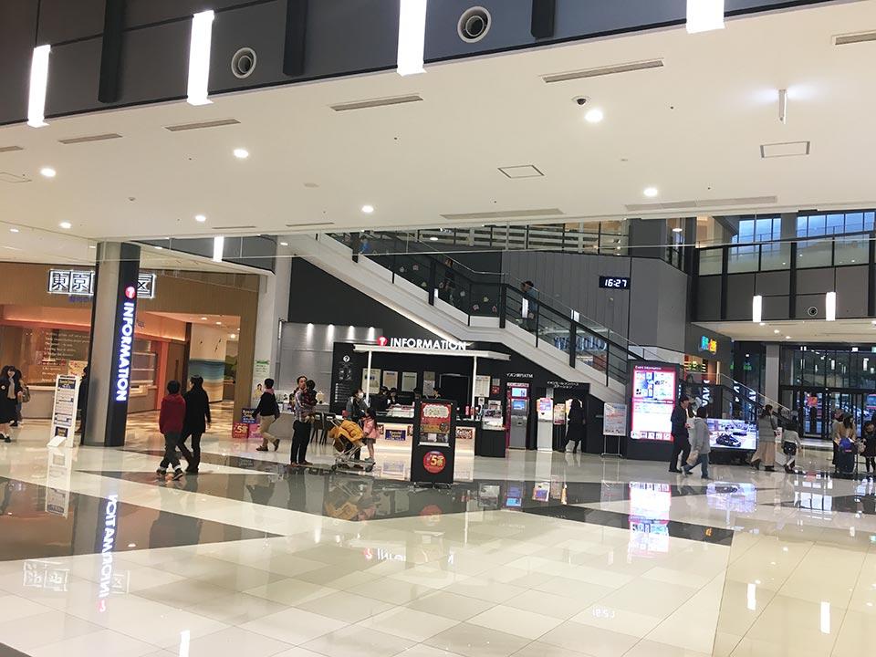 AEONMALL_無料_Wi-Fi_木更津店で接続