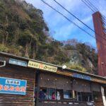 真鶴,福浦漁港にあります「みなと食堂」に行って、お魚をたらふくたいらげました
