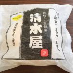"""清水屋クリームパン、只今東京の """"あそこ"""" で期間限定販売しています"""