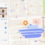 東京は墨田区、錦糸町のStarbucks(スターバックス)で、いつものようにWi-Fi測定