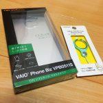 """VAIO Phone A(Android)にVAIO Phone Biz用 """"VPB0511S"""" ケースを装着しました(レビュー)"""