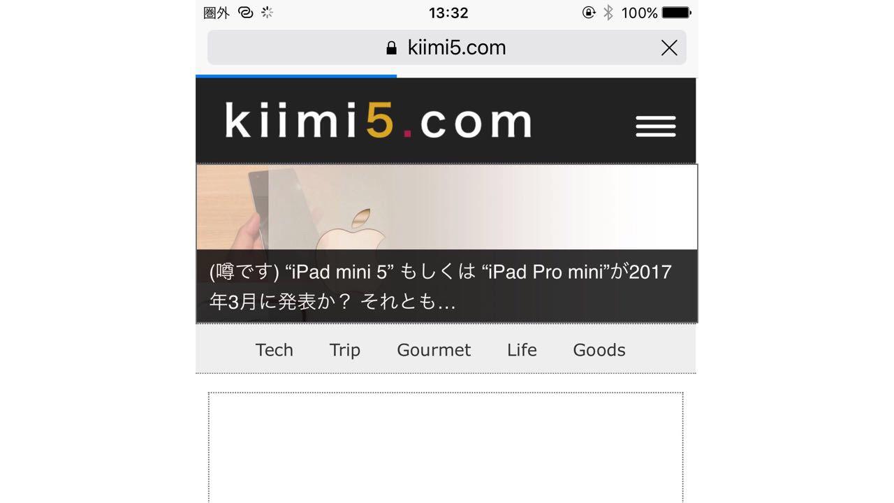 Iphone Plusシリーズの画面サイズと仕様について備忘録 Kiimi5 Com
