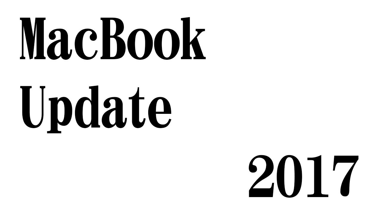 MacBook 2017 logo update