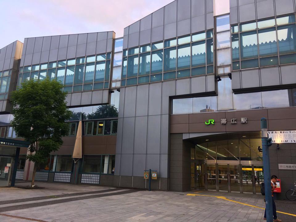 帯広駅北口