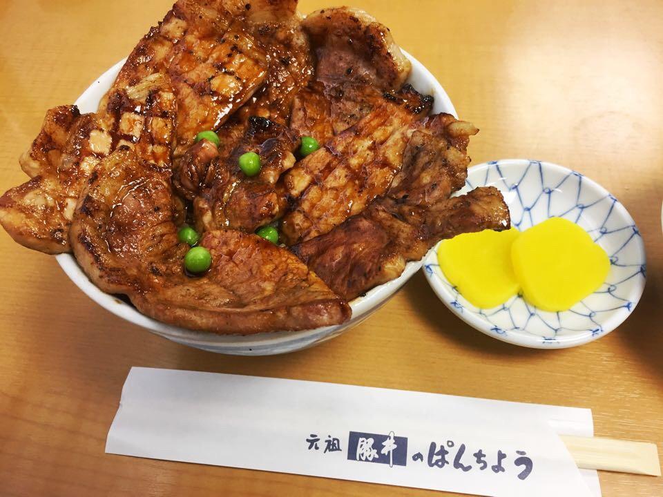 豚丼のぱんちょう華