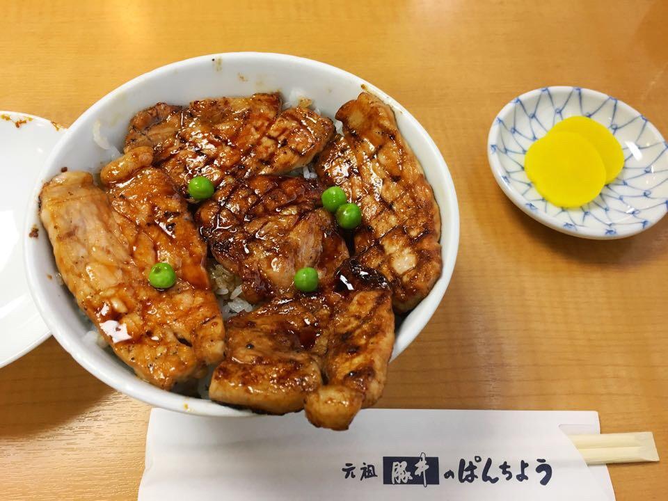 豚丼のぱんちょう竹