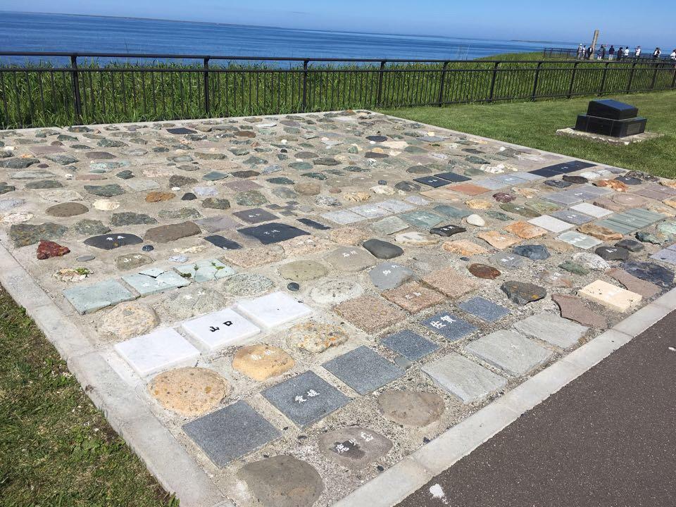 望郷の岬公園_47都道府県が書かれた石