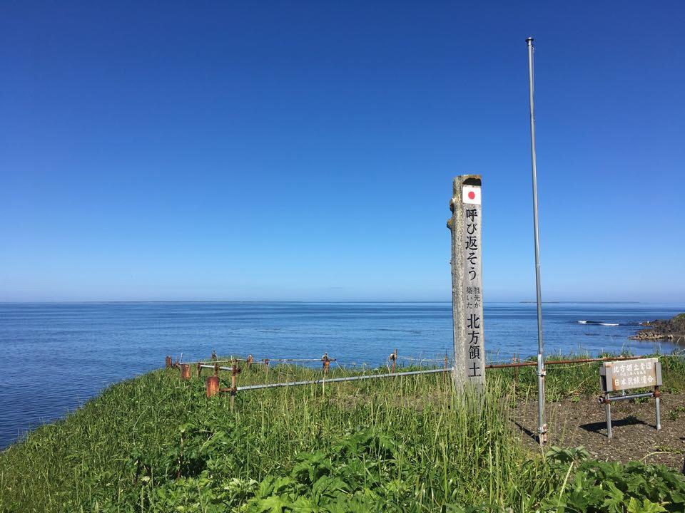 望郷の岬公園_笹川記念平和の塔