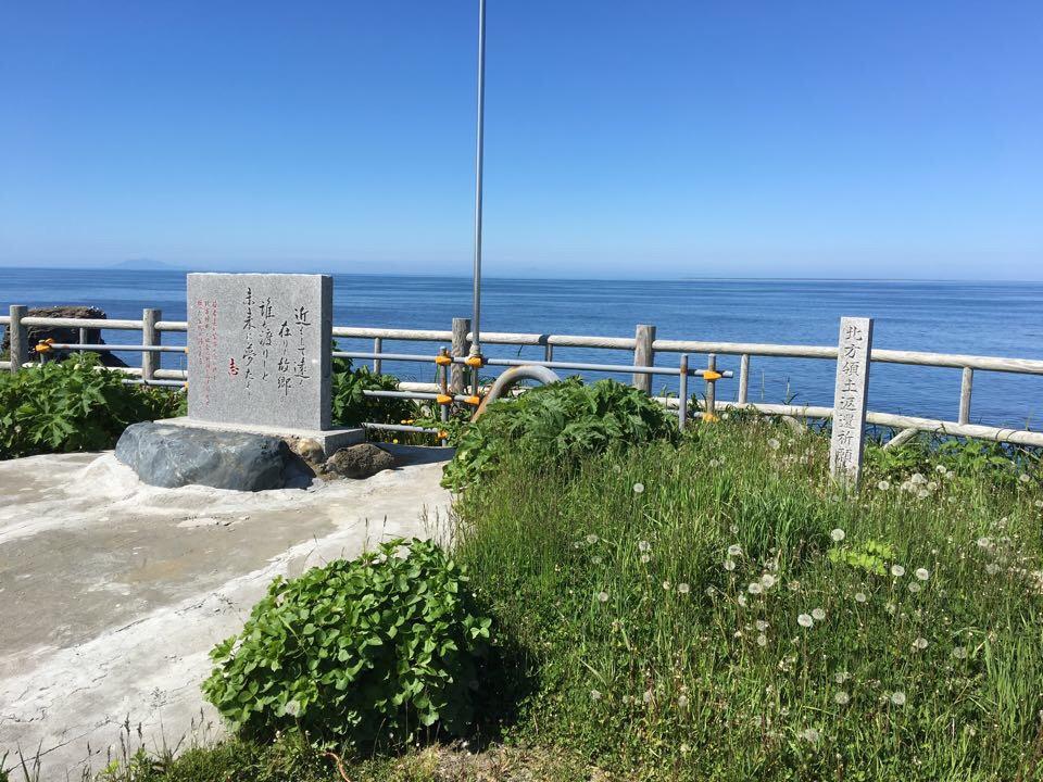 望郷の岬公園_志