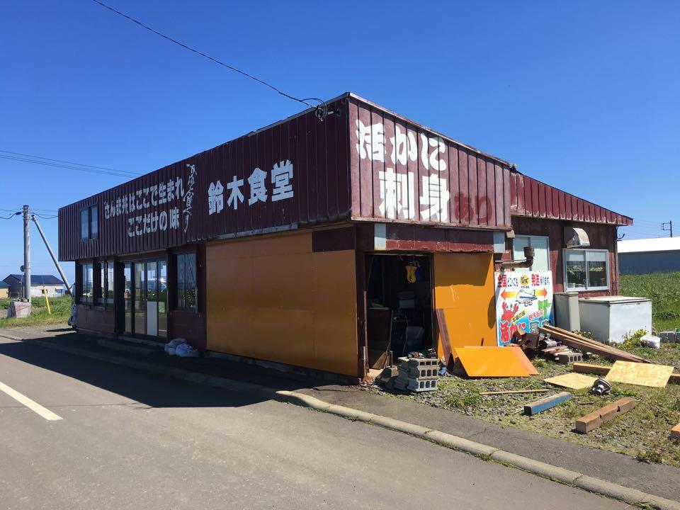 根室鈴木食堂さんま丼レビュー_鈴木食堂建物