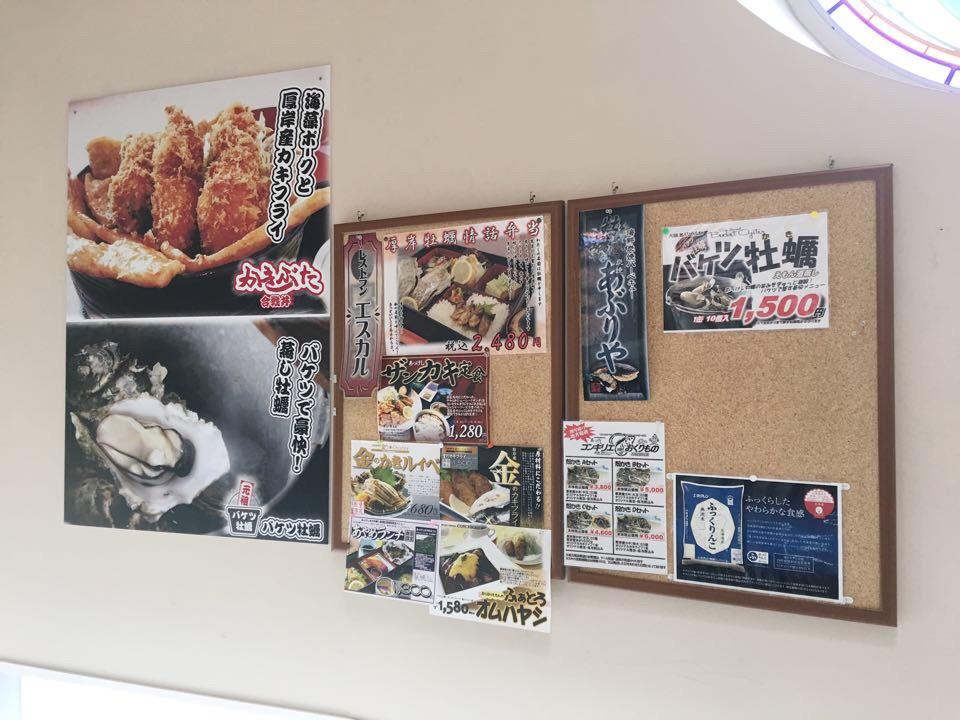 厚岸_コンキリエ_かき_カキ_バケツ牡蠣