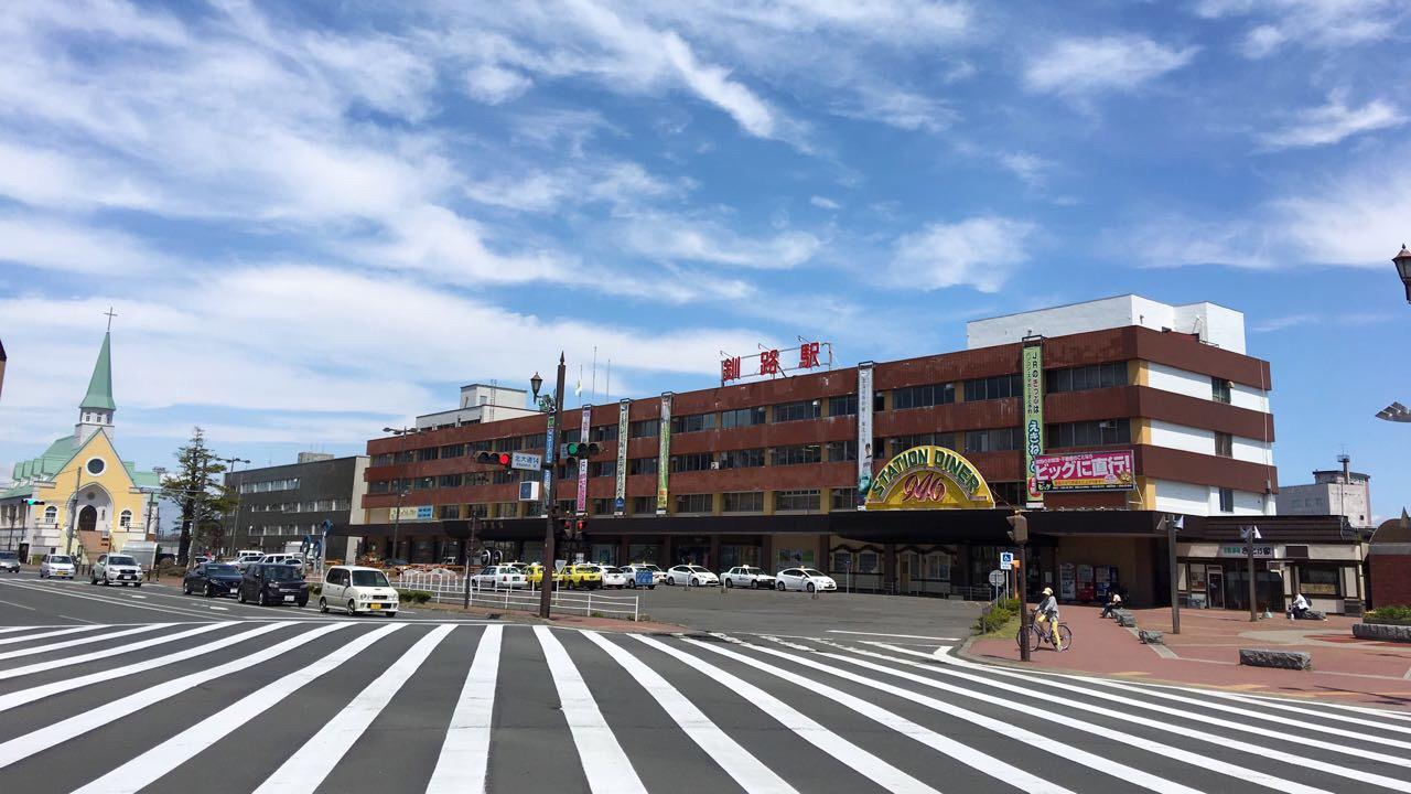 釧路_釧路駅周辺