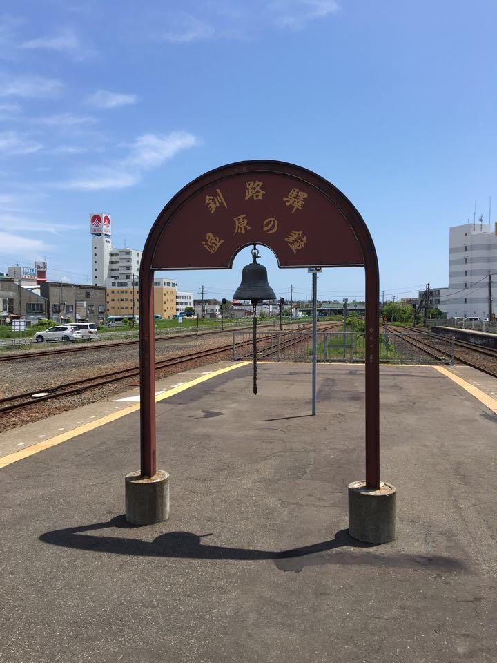 釧路_釧路駅 湿原の鐘