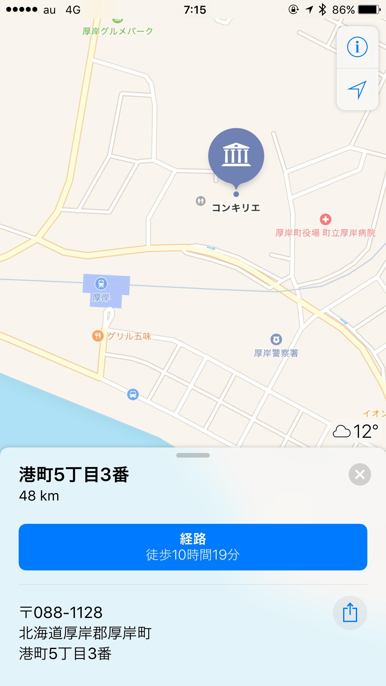 厚岸_コンキリエ_かき_カキ_地図