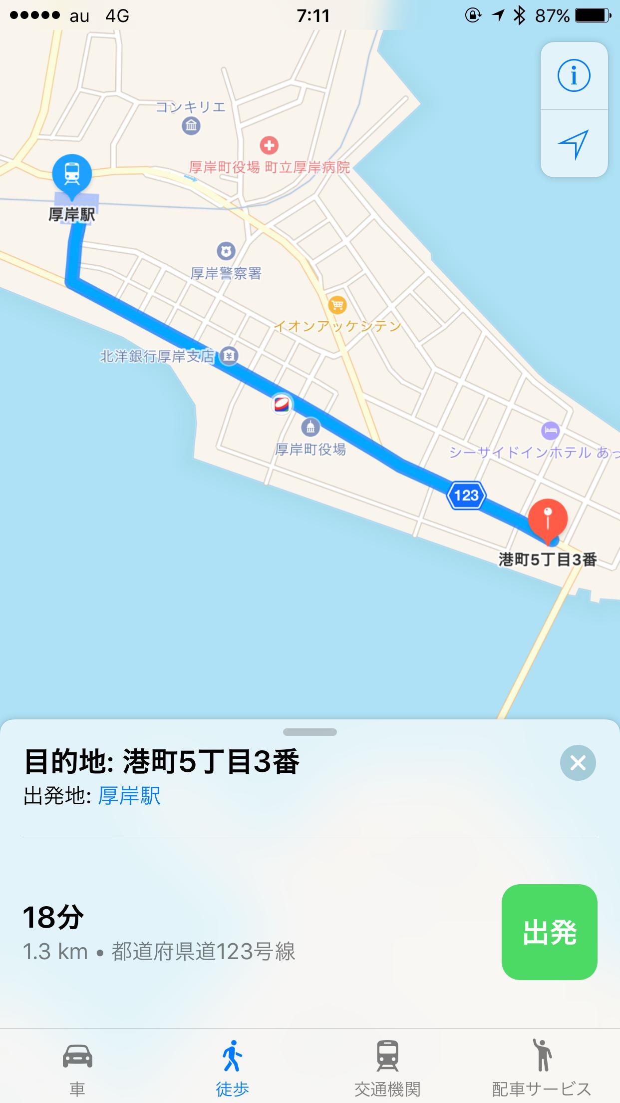 厚岸漁業協同組合直売店エーウロコ_生ガキ_地図Map